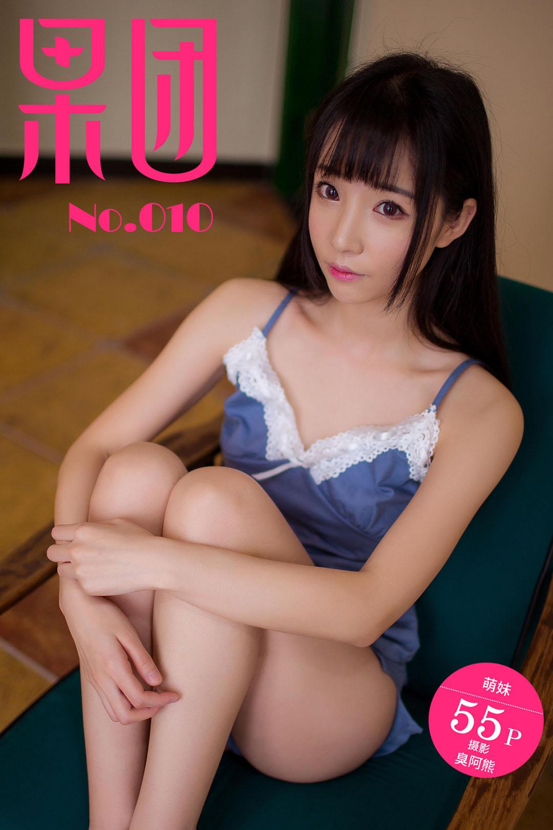 GIRLT No.010