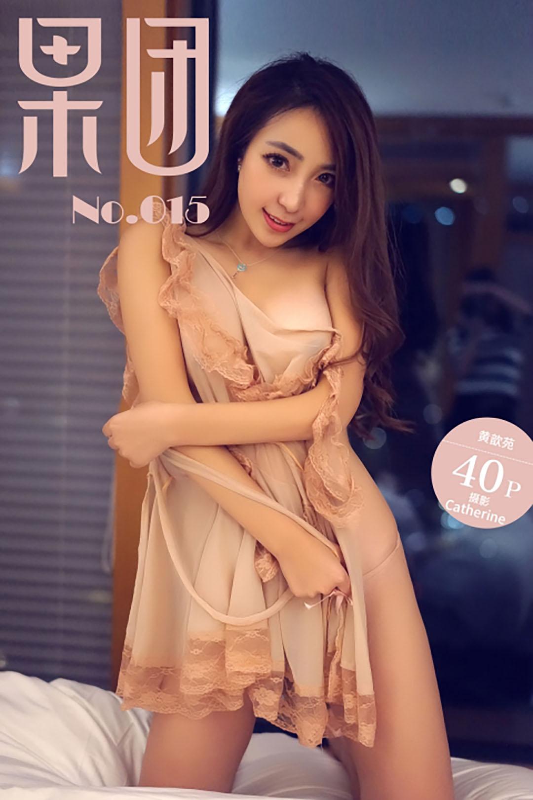 GIRLT No.015