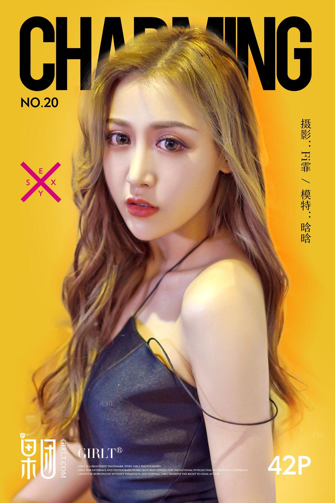 GIRLT No.020