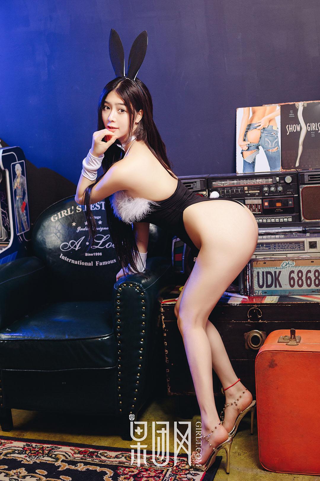 GIRLT No.039