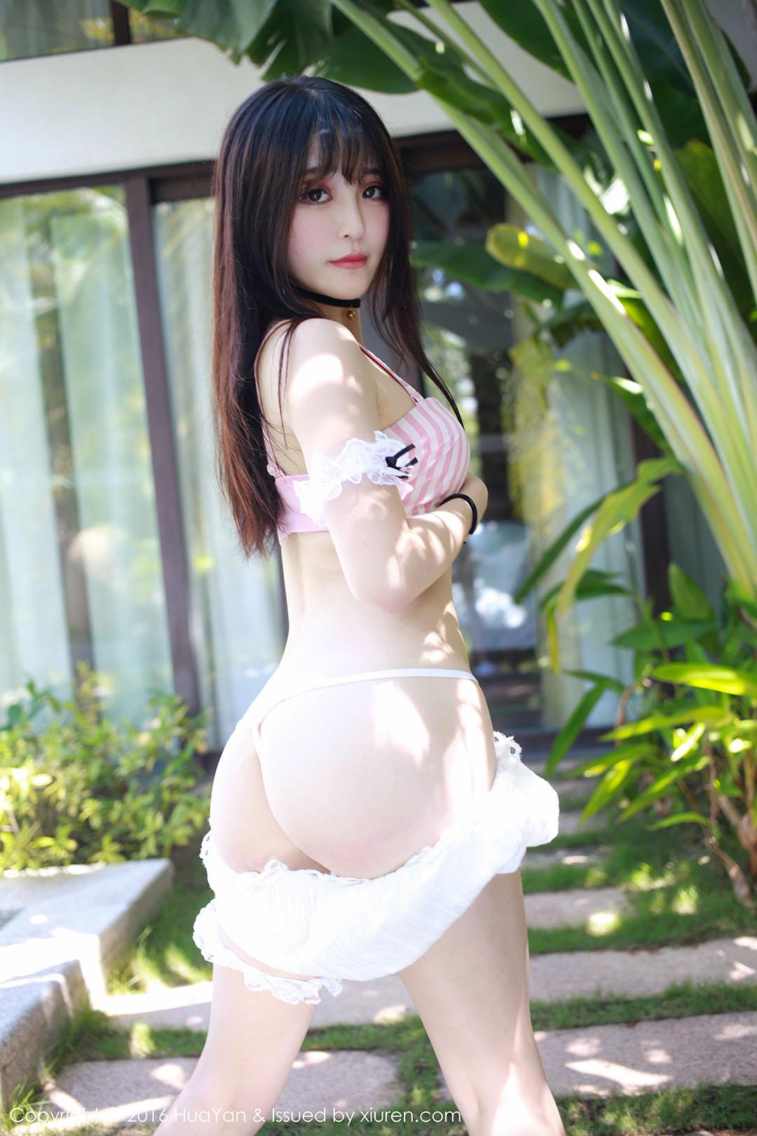 HuaYan 014