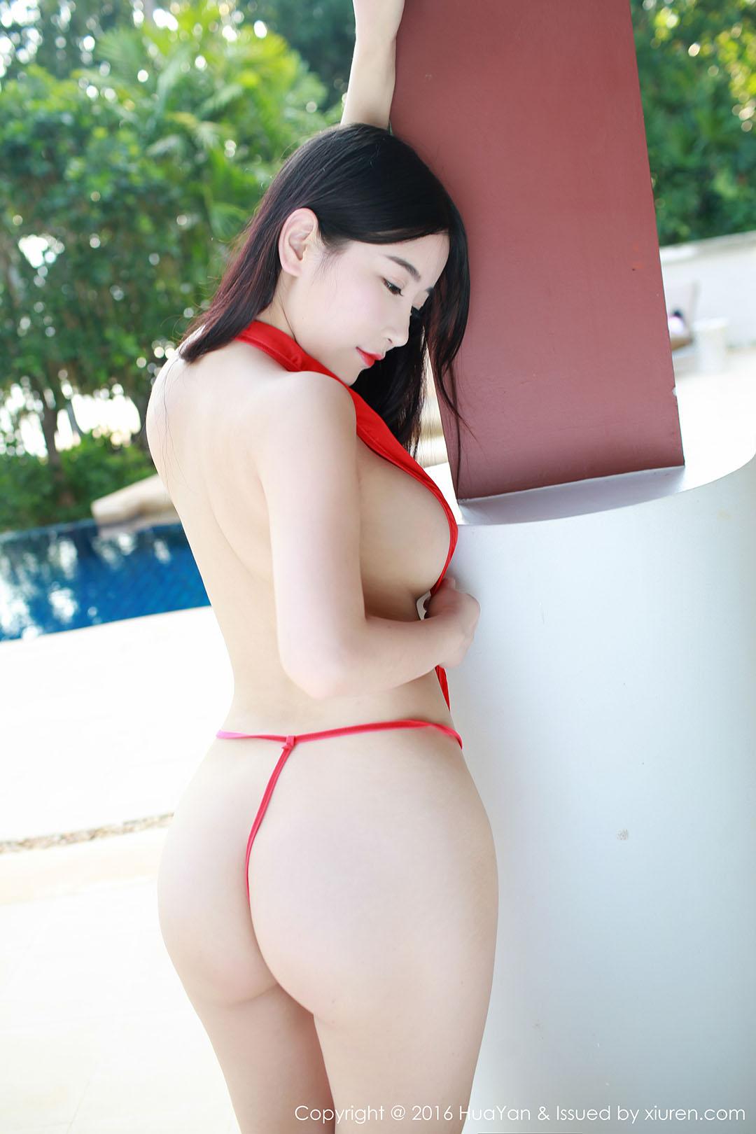 HuaYan 015