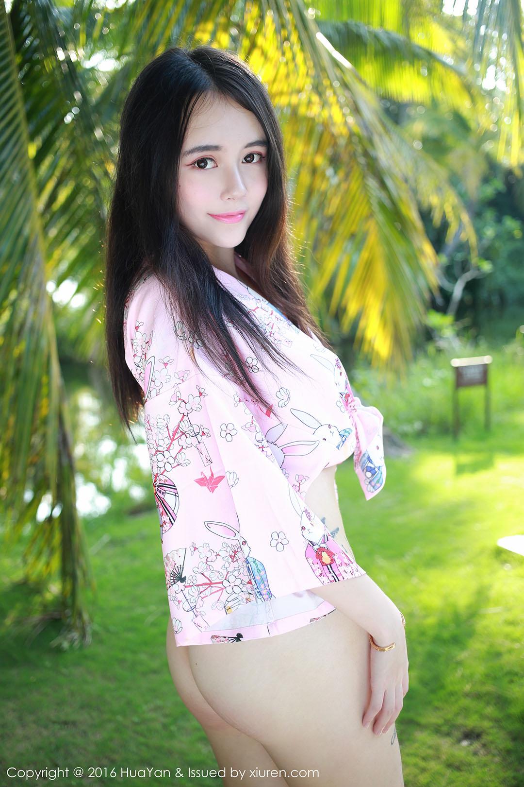HuaYan 017