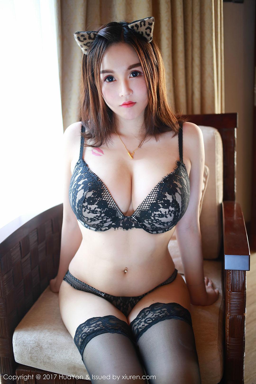 HuaYan 025