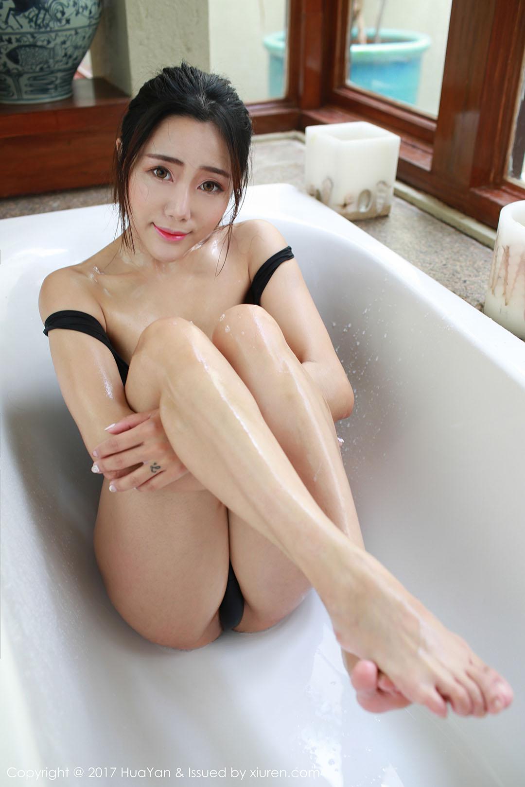HuaYan 029