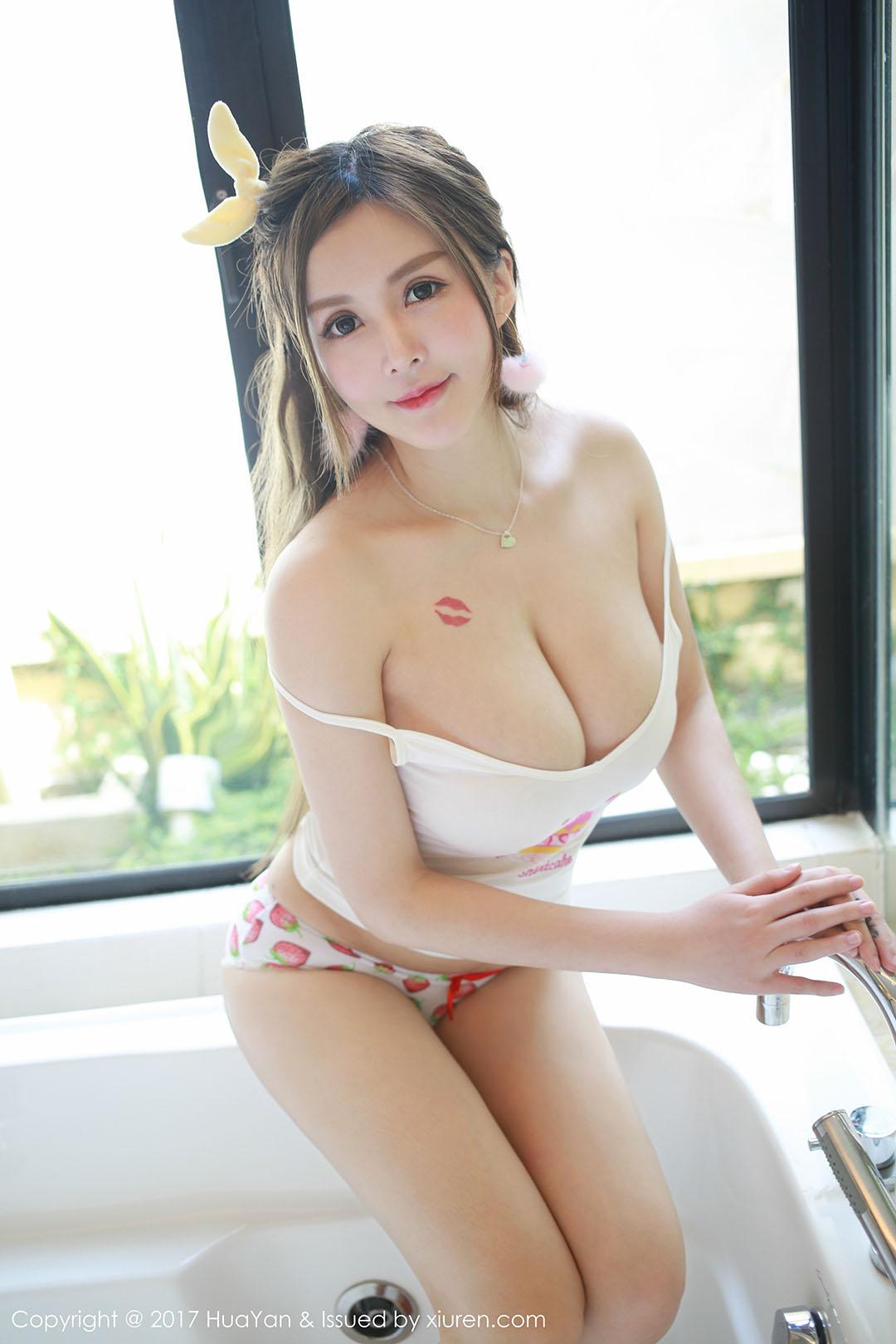 HuaYan 033
