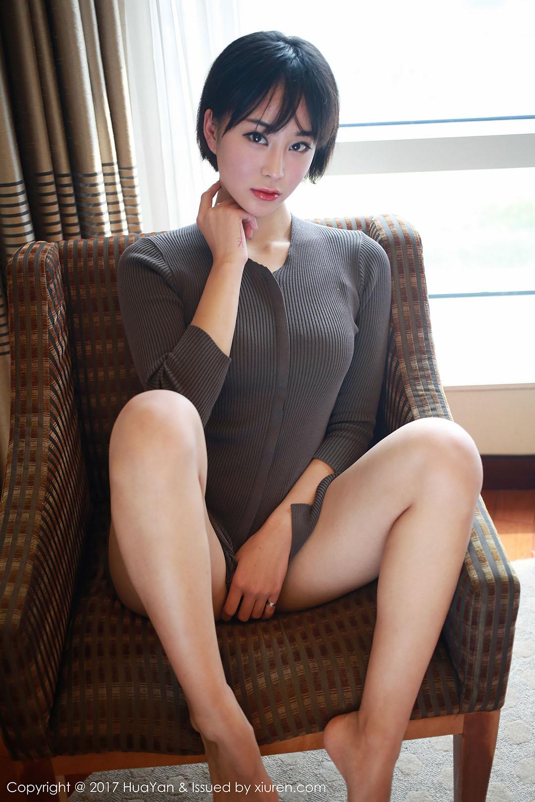 HuaYan 035
