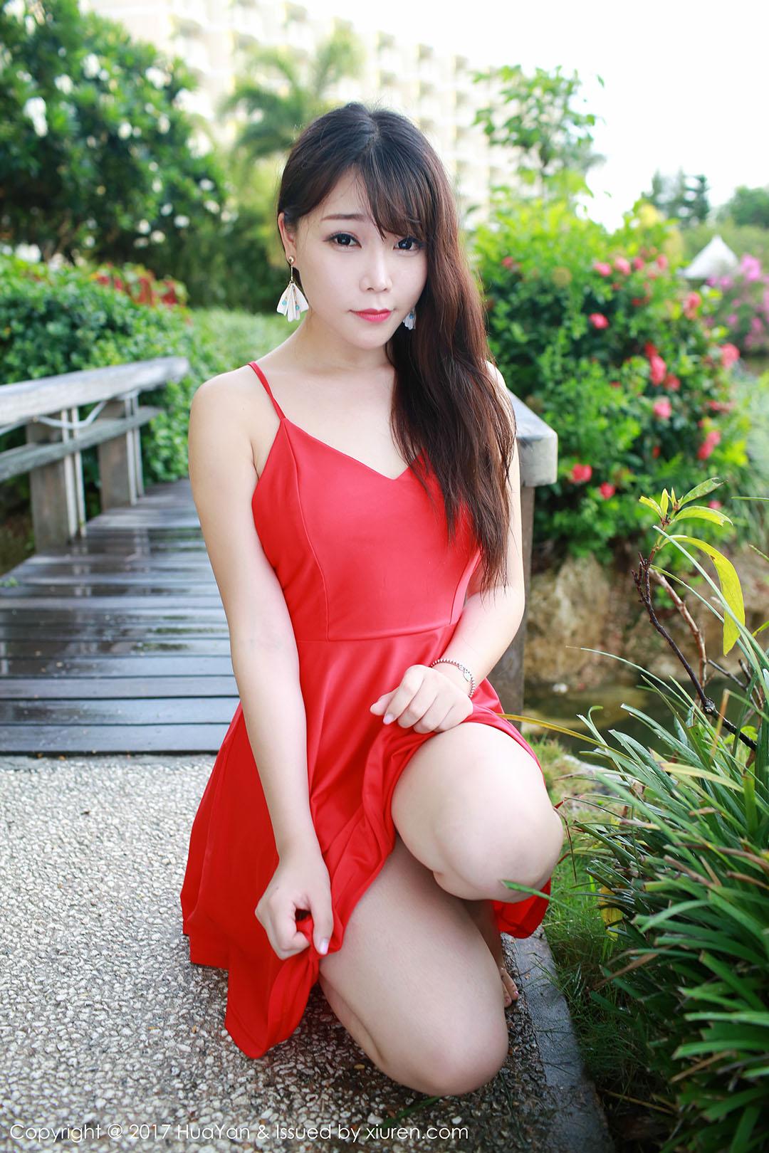 HuaYan 044