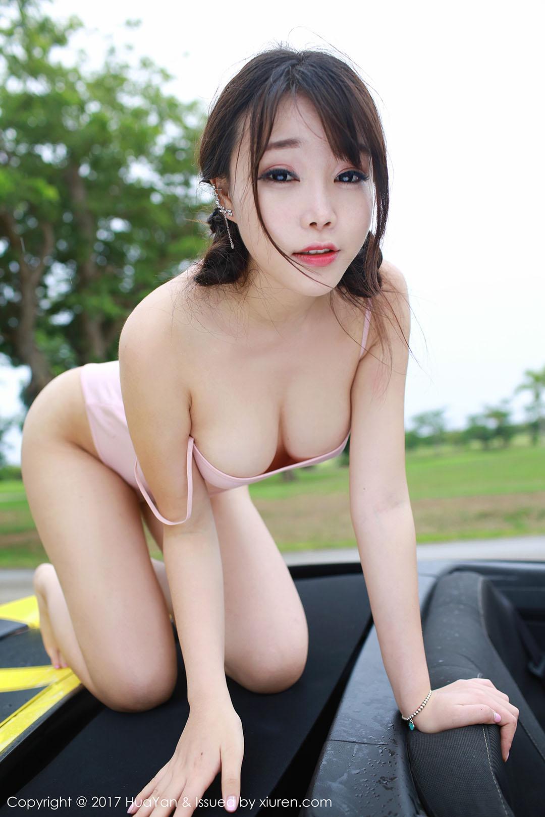 HuaYan 046
