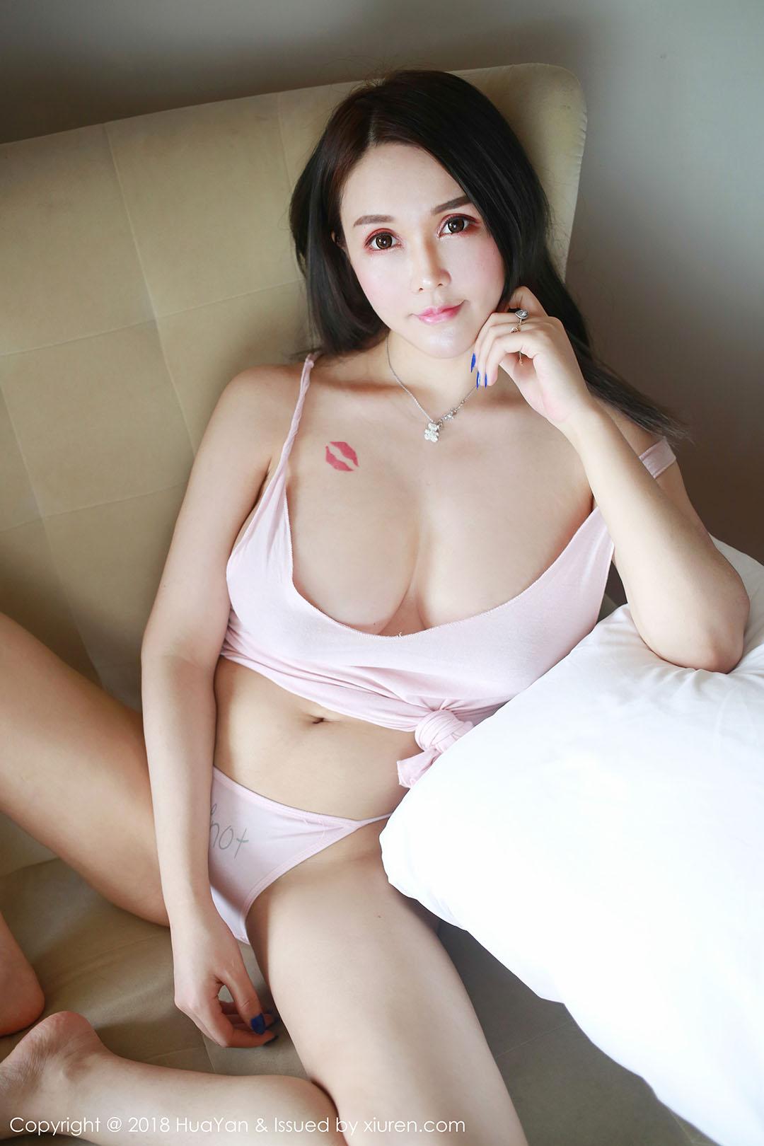 HuaYan 053