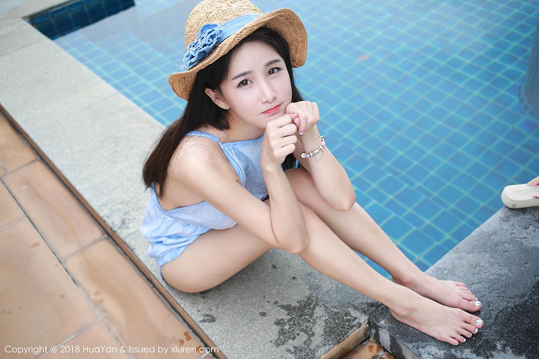 HuaYan 057