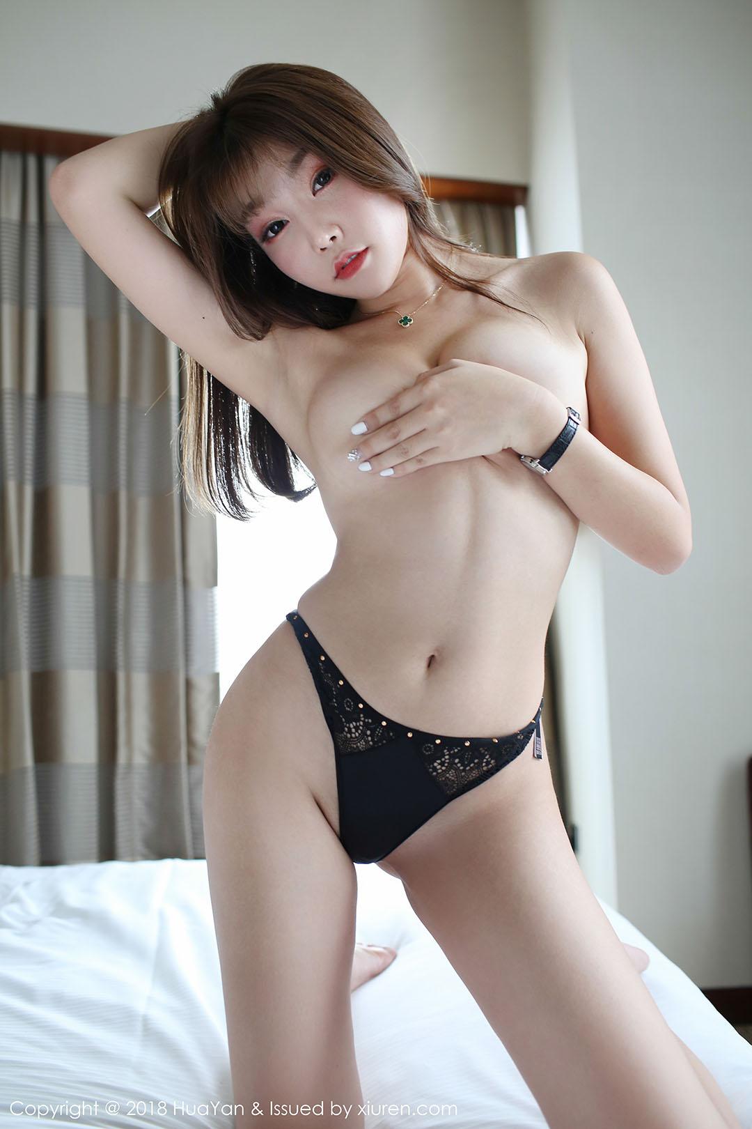HuaYan 059