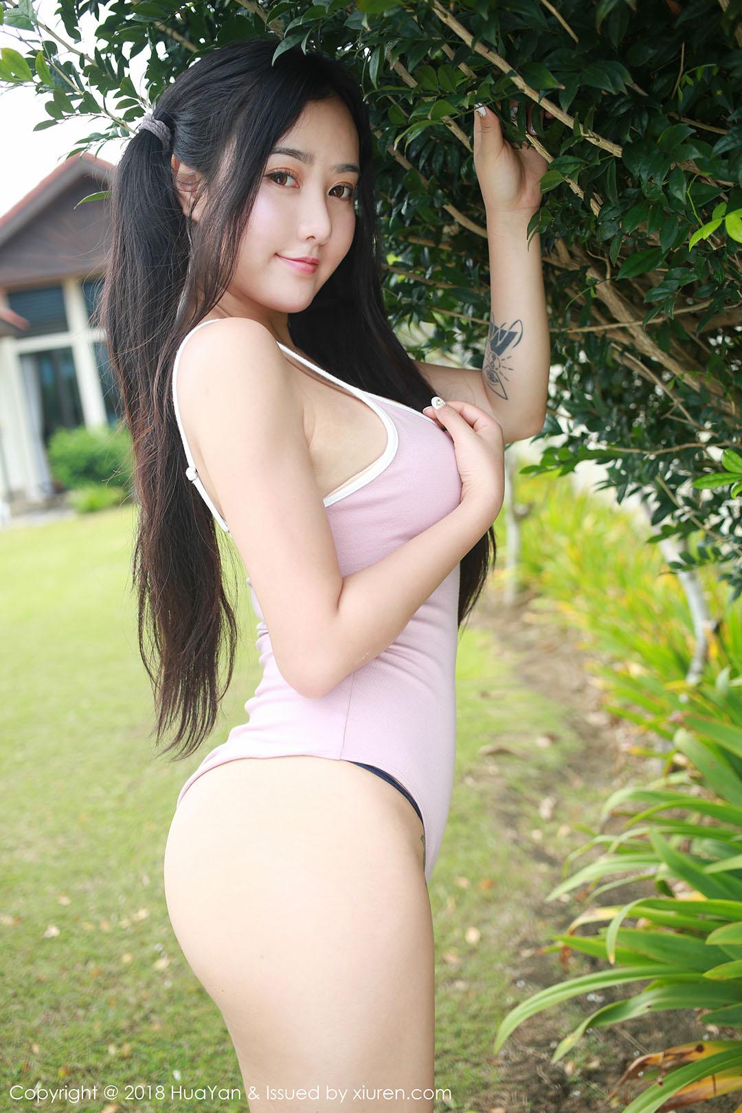HuaYan 060