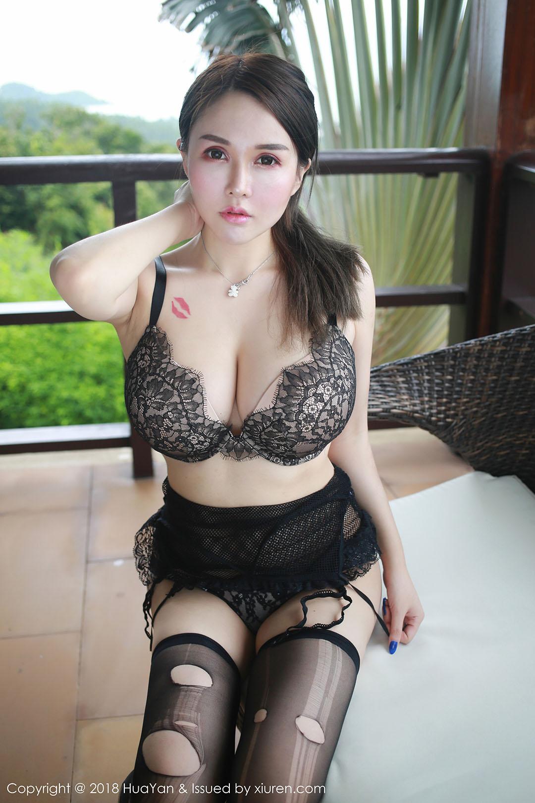 HuaYan 061