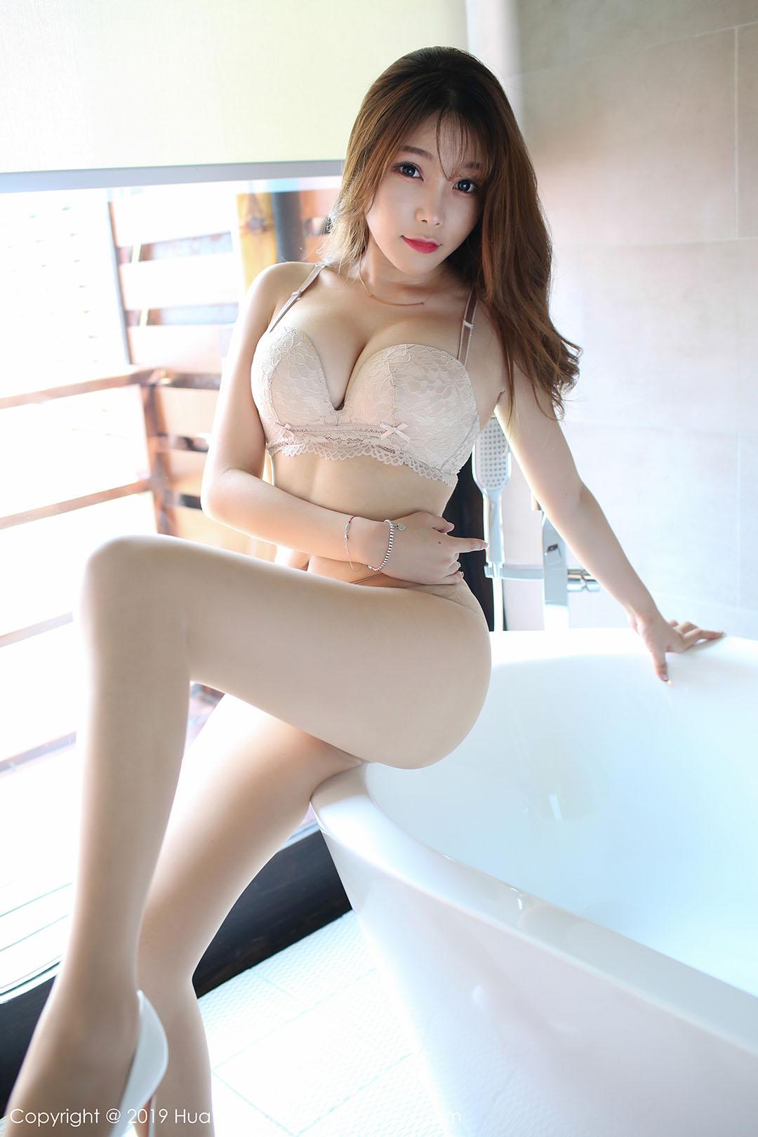 HuaYan 064