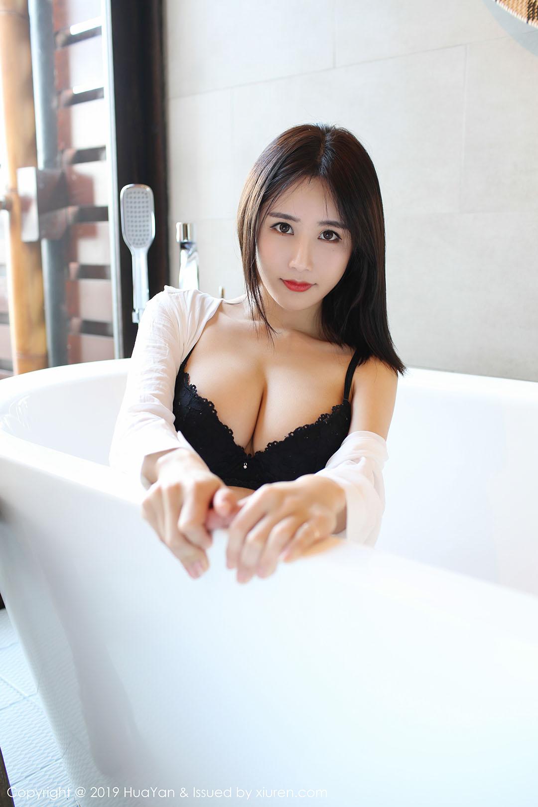 HuaYan 067