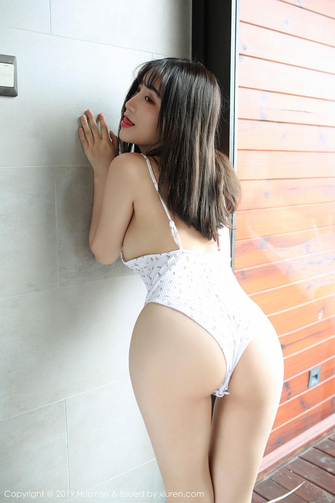 HuaYan 070